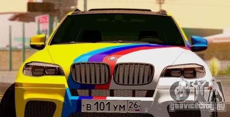 BMW X5M 2013 для GTA San Andreas вид изнутри