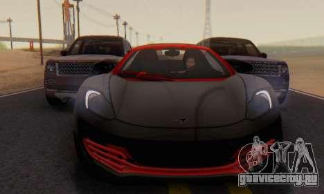 Mclaren MP4-12C Spider Sonic Blum для GTA San Andreas вид сбоку