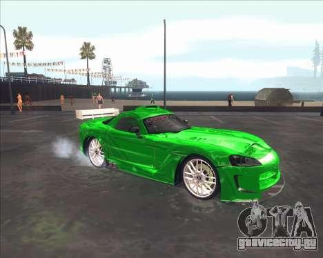 Dodge Viper SRT из NFS MW для GTA San Andreas