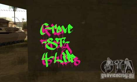 Новые граффити для GTA San Andreas второй скриншот
