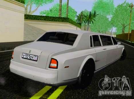 Rolls-Royce Phantom Limo для GTA San Andreas вид сзади слева