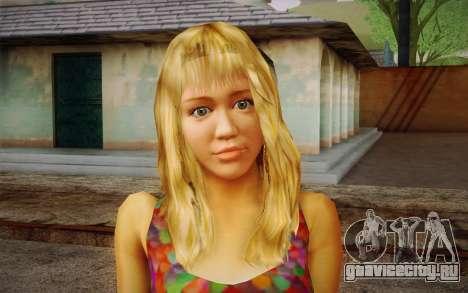 Hannah Montana для GTA San Andreas третий скриншот