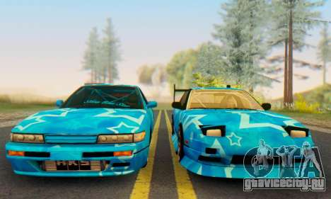 Nissan 240SX Blue Star для GTA San Andreas вид справа