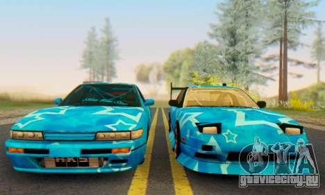 Nissan Silvia S13 Blue Star для GTA San Andreas вид справа