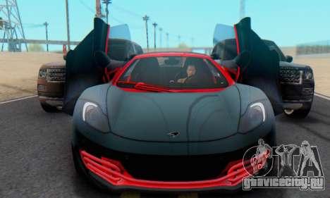 Mclaren MP4-12C Spider Sonic Blum для GTA San Andreas