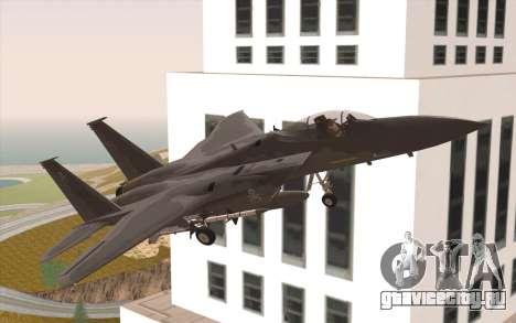 F-15C Eagle для GTA San Andreas