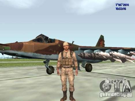 Afghanistan Soviet Soldiers для GTA San Andreas девятый скриншот