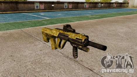 Автомат Steyr AUG-A3 Optic Gold для GTA 4