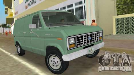 Ford E-150 1983 Short Version Commercial Van для GTA Vice City