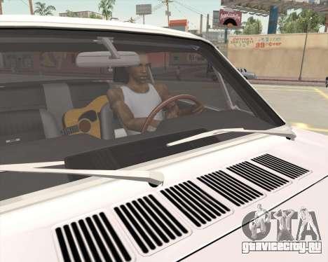 Анимация нажатия сигнала для GTA San Andreas пятый скриншот