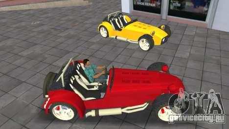 Caterham Super Seven для GTA Vice City вид справа