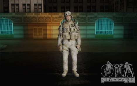 U.S. Marines для GTA San Andreas
