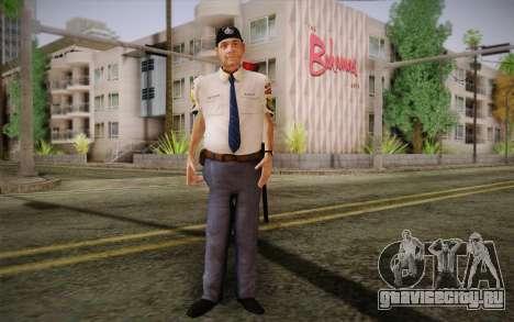 Satpam для GTA San Andreas