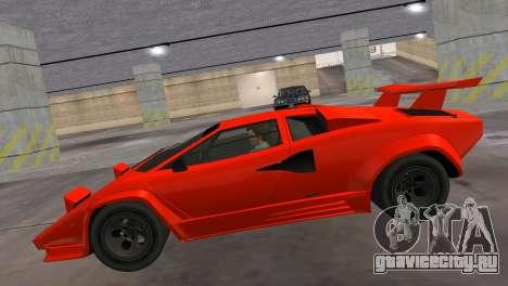 Lamborghini Countach LP5000 Extreme для GTA Vice City вид сзади слева