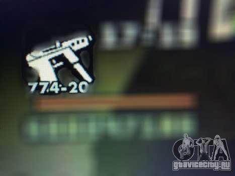Новые характеристики оружия для GTA San Andreas десятый скриншот