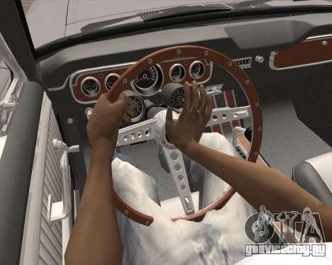 Анимация нажатия сигнала для GTA San Andreas четвёртый скриншот