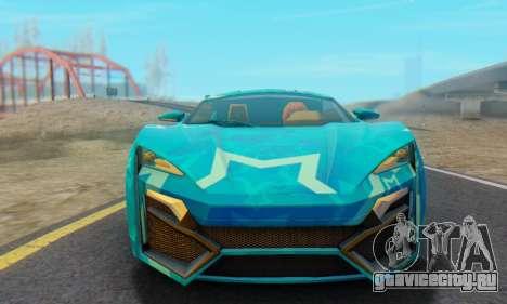 W-Motors Lykan Hypersport 2013 Blue Star для GTA San Andreas