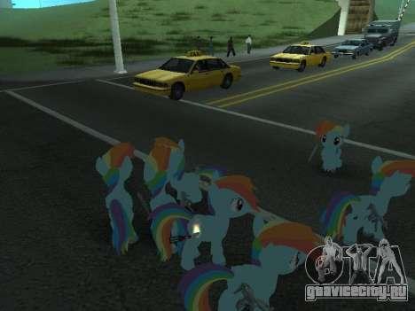 Rainbow Dash для GTA San Andreas восьмой скриншот