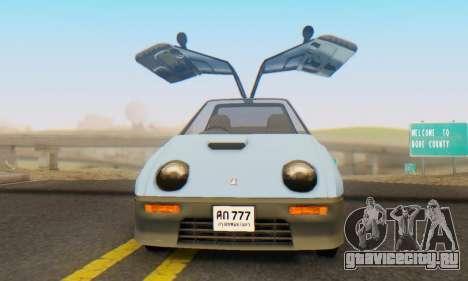 Mazda Autozam AZ-1 для GTA San Andreas вид сзади