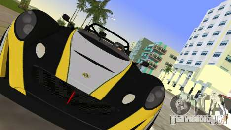 Lotus 2-Eleven для GTA Vice City вид справа