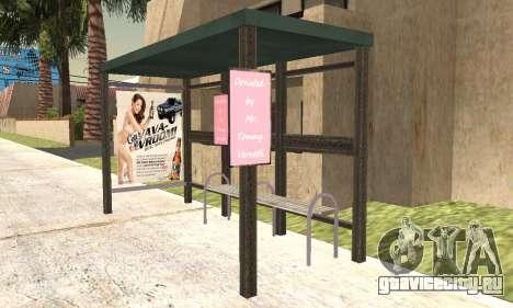 Новые автобусные остановки для GTA San Andreas третий скриншот