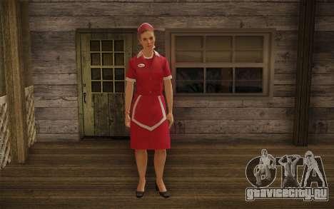 Rose Marigold для GTA San Andreas