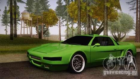 Infernus Racing Edition для GTA San Andreas