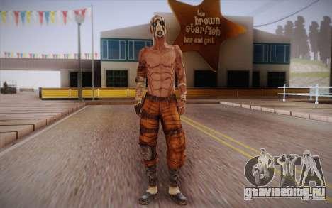 Бандит из Borderlands 2 для GTA San Andreas