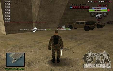 C-HUD by Mr.Bim для GTA San Andreas третий скриншот