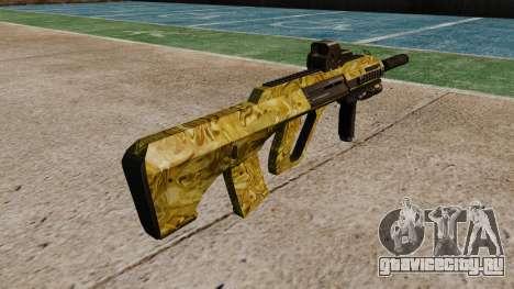 Автомат Steyr AUG-A3 Optic Gold для GTA 4 второй скриншот