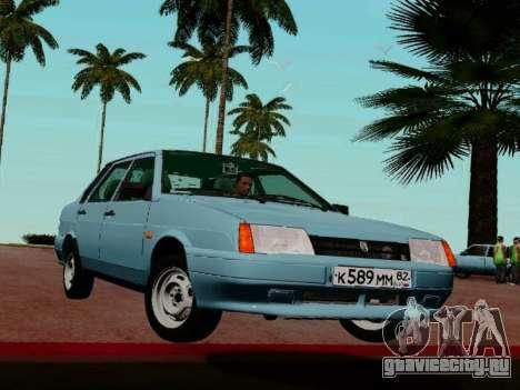 ВАЗ-21099 для GTA San Andreas