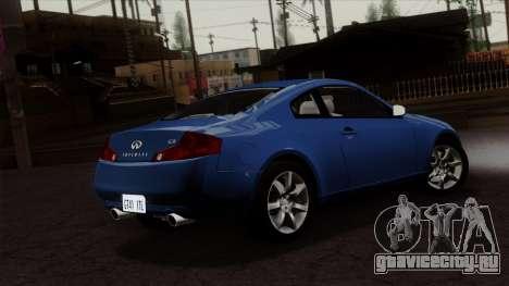 Infiniti G35 Coupe (V35) 2003 для GTA San Andreas вид слева