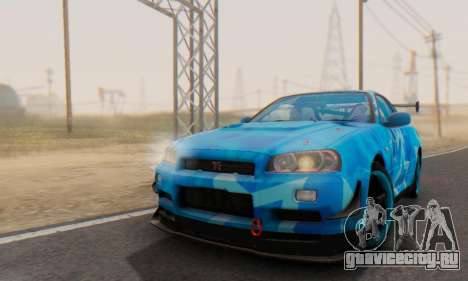 Nissan Skyline GTR 34 Blue Star для GTA San Andreas
