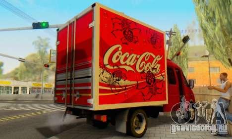 ГАЗель 33023 Coca-Cola для GTA San Andreas вид сзади слева