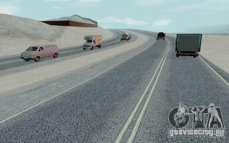 HD Roads 2014 для GTA San Andreas шестой скриншот
