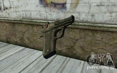 M9 Pistol для GTA San Andreas второй скриншот