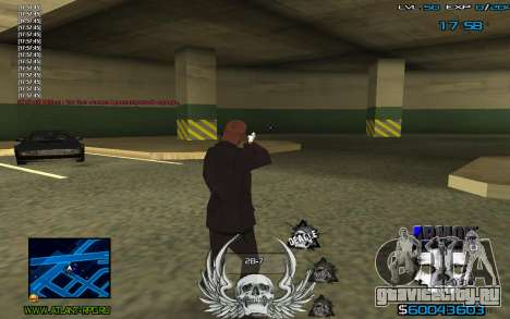 C-HUD by Extazy для GTA San Andreas третий скриншот