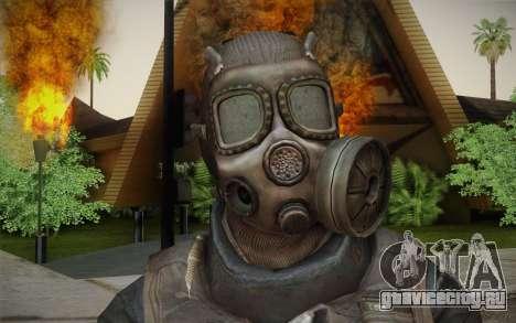 S.A.S Gas Mask для GTA San Andreas третий скриншот