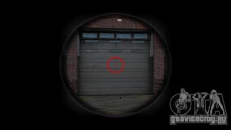 Автомат Steyr AUG-A3 Optic Blue Camo для GTA 4 третий скриншот