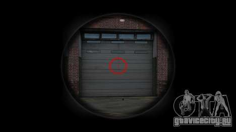 Автомат Steyr AUG-A3 Optic Gold для GTA 4 третий скриншот