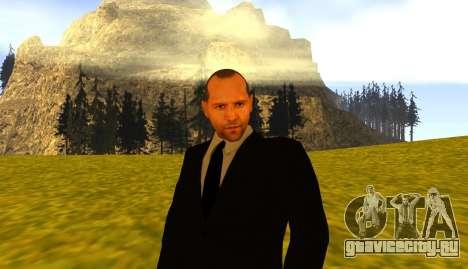 Jason Statham для GTA San Andreas третий скриншот