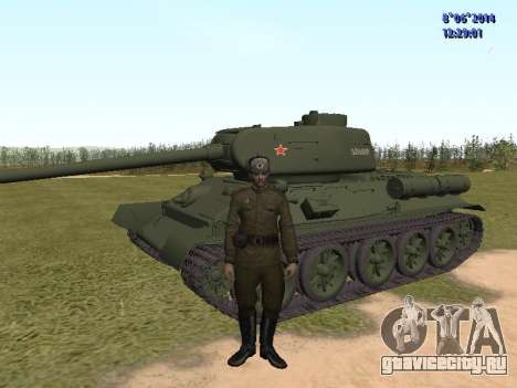 USSR Soldier Pack для GTA San Andreas второй скриншот