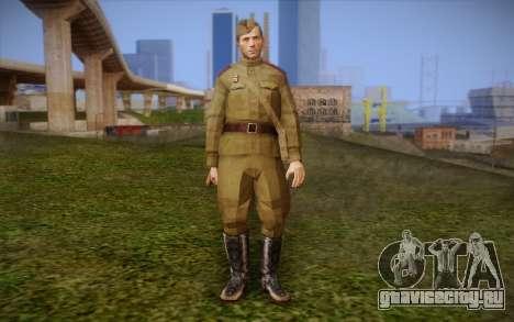 Советский солдат для GTA San Andreas