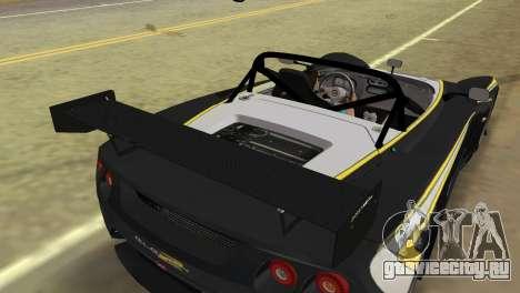 Lotus 2-Eleven для GTA Vice City вид сзади