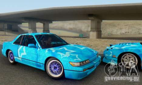 Nissan Silvia S13 Blue Star для GTA San Andreas вид сзади