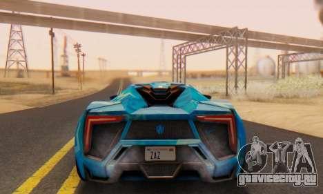W-Motors Lykan Hypersport 2013 Blue Star для GTA San Andreas вид сзади