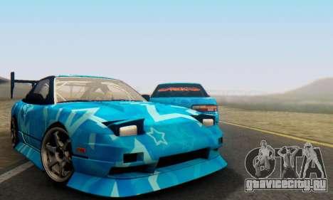Nissan 240SX Blue Star для GTA San Andreas