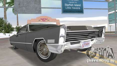 Cadillac DeVille 1967 Lowrider для GTA Vice City