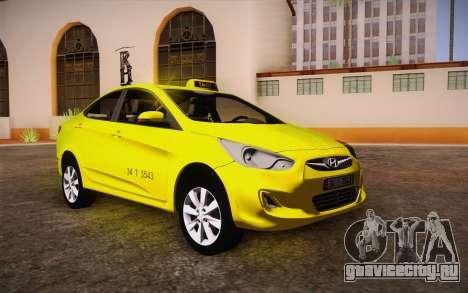 Мод автомобиля hyundai accent taxi 2013 для gta san