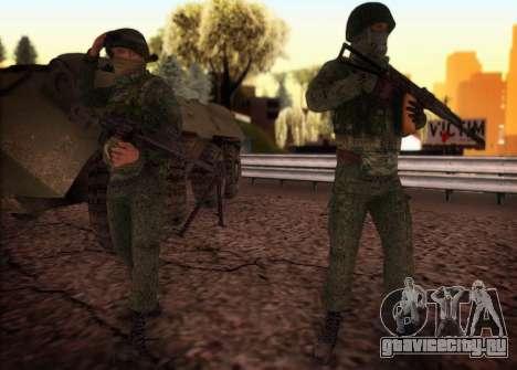 Пулеметчик спецназа ВВ МВД для GTA San Andreas второй скриншот